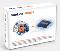 starline_2can_35