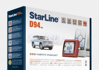 starlined94gps_gsm-(1)